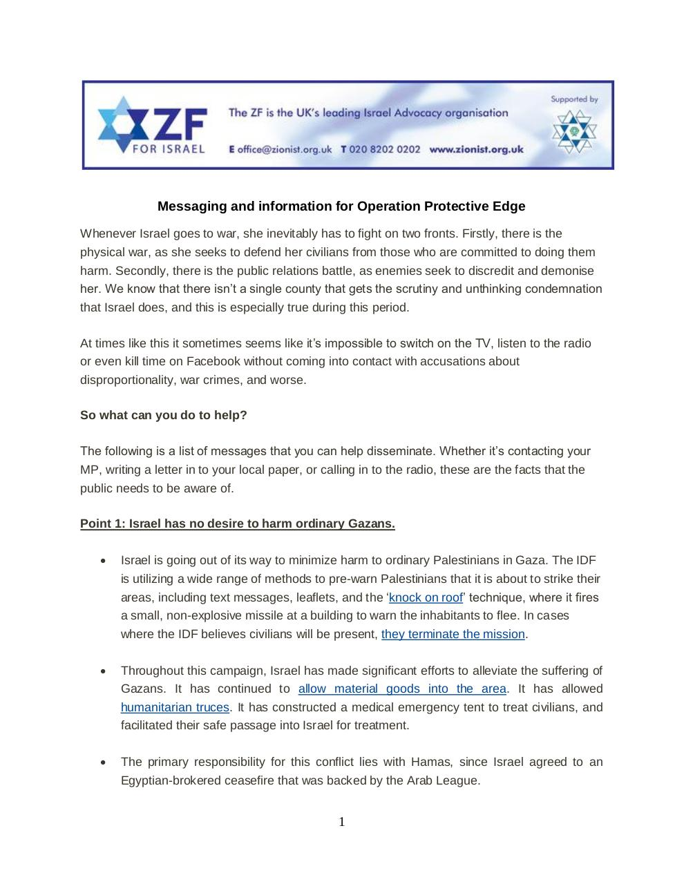 Messaging and information for Operation Protective Edge.pdf - page 1/2