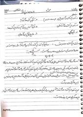 PDF Document electronic 2 mehrabi azimi