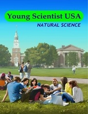 young scientist usa 2014