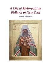 philaretbiographybyvm