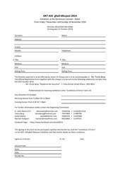 art aid 2014 application form