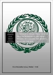 arabic brochure 2014 2
