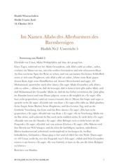 unterricht 5 sheikh usama ayub pdf