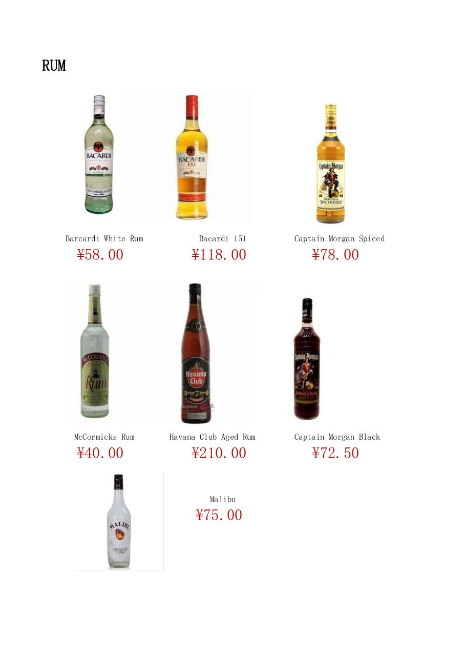 alcohol list2.pdf - page 2/9