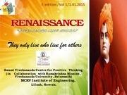 renaissance e edition