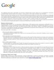 PDF Document golikov i i deyaniya petra velikogo 15