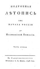 1799 2