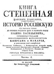PDF Document i
