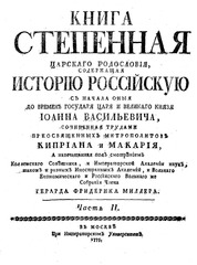 PDF Document ii