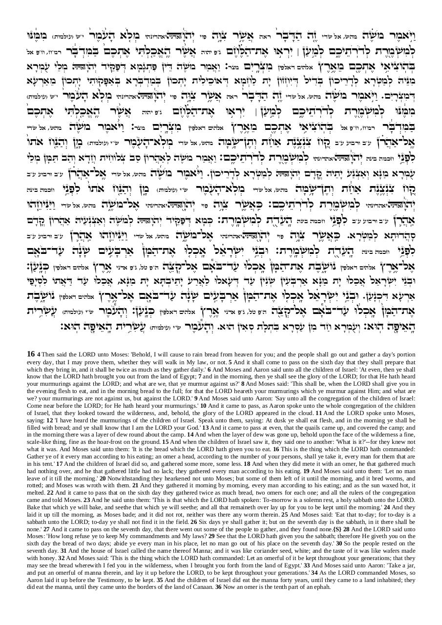Document preview Beshalach_Dienstag_Special_Reading_for_Sustenance.pdf - page 4/4