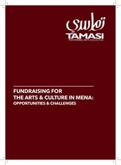 fundraising for the arts culture in mena