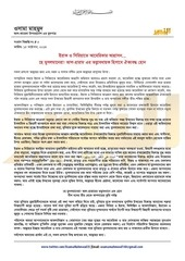 press release 5 15thoct 2014