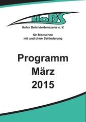 hobs programmflyer a5 hoch 12seiter maerz 2015 ansicht