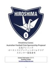 hiroshimacranessponsorship