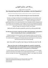 een boodschap betreft het oordelen met de qaw n n 2