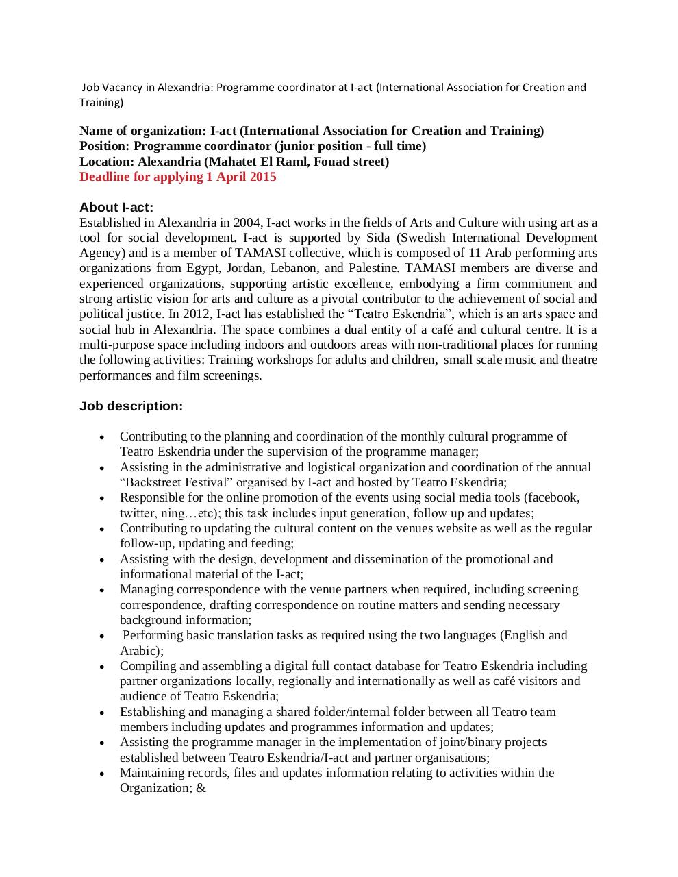 Document preview Job Vacancy in Alexandria.pdf - page 1/2