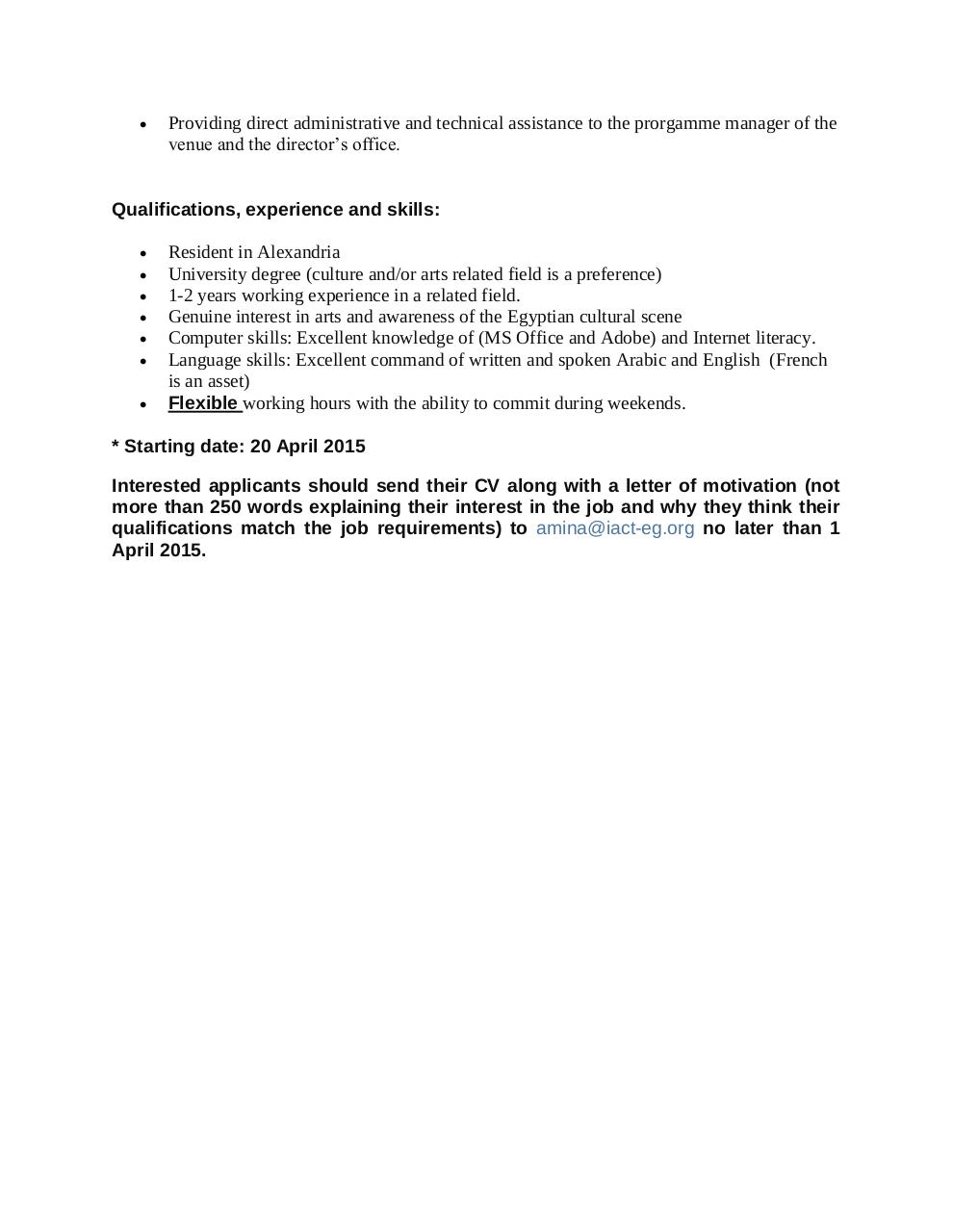 Document preview Job Vacancy in Alexandria.pdf - page 2/2