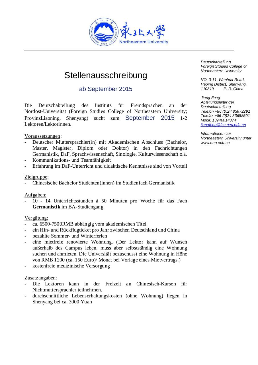 Document preview Stellenausschreibung Nordost-Universität.pdf - page 1/1