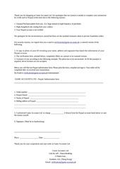 gacc paypal address verification en