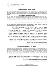 PDF Document counting omer 20100412 eng