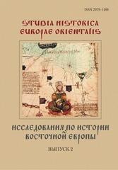 studia historica 2