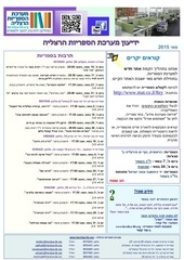 PDF Document 2015