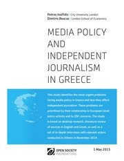 media policy independent journalism greece 20150511