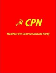cpn manifest
