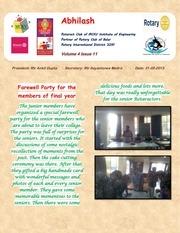 abhilash volume 4 issue 11