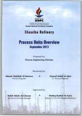 shu process manual
