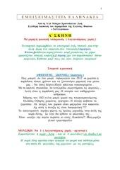 untitled pdf document