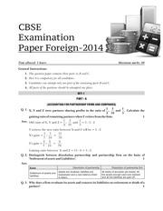 examinationpaper
