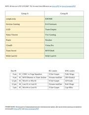 PDF Document ti5