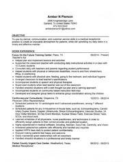 amber resume 2015 3