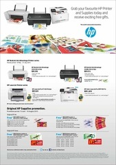 hp printers promo