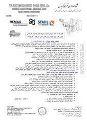 PDF Document resume 92 2