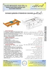 PDF Document double girder overhead crane