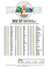 PDF Document base set