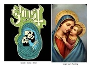 ghost artwork reference guide