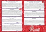 PDF Document mercatini