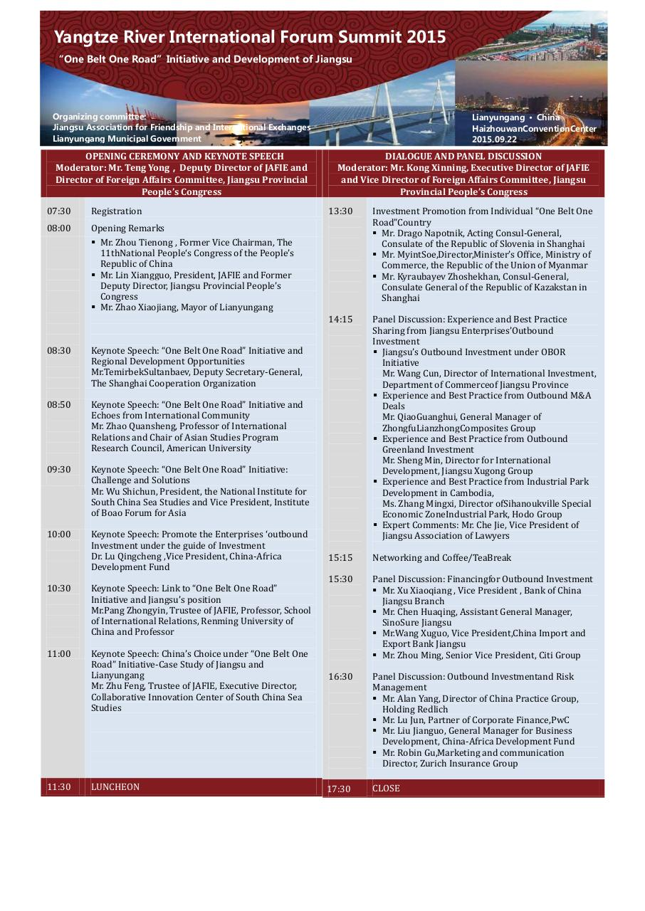 Document preview Yangtze River International Forum Agenda -- UPDATED.pdf - page 1/1