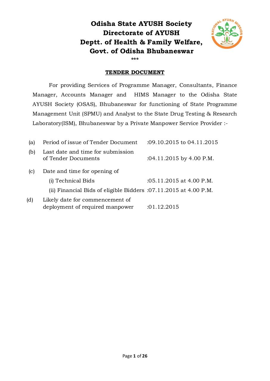 Tender Document dt 09.10.2015.pdf - page 1/26