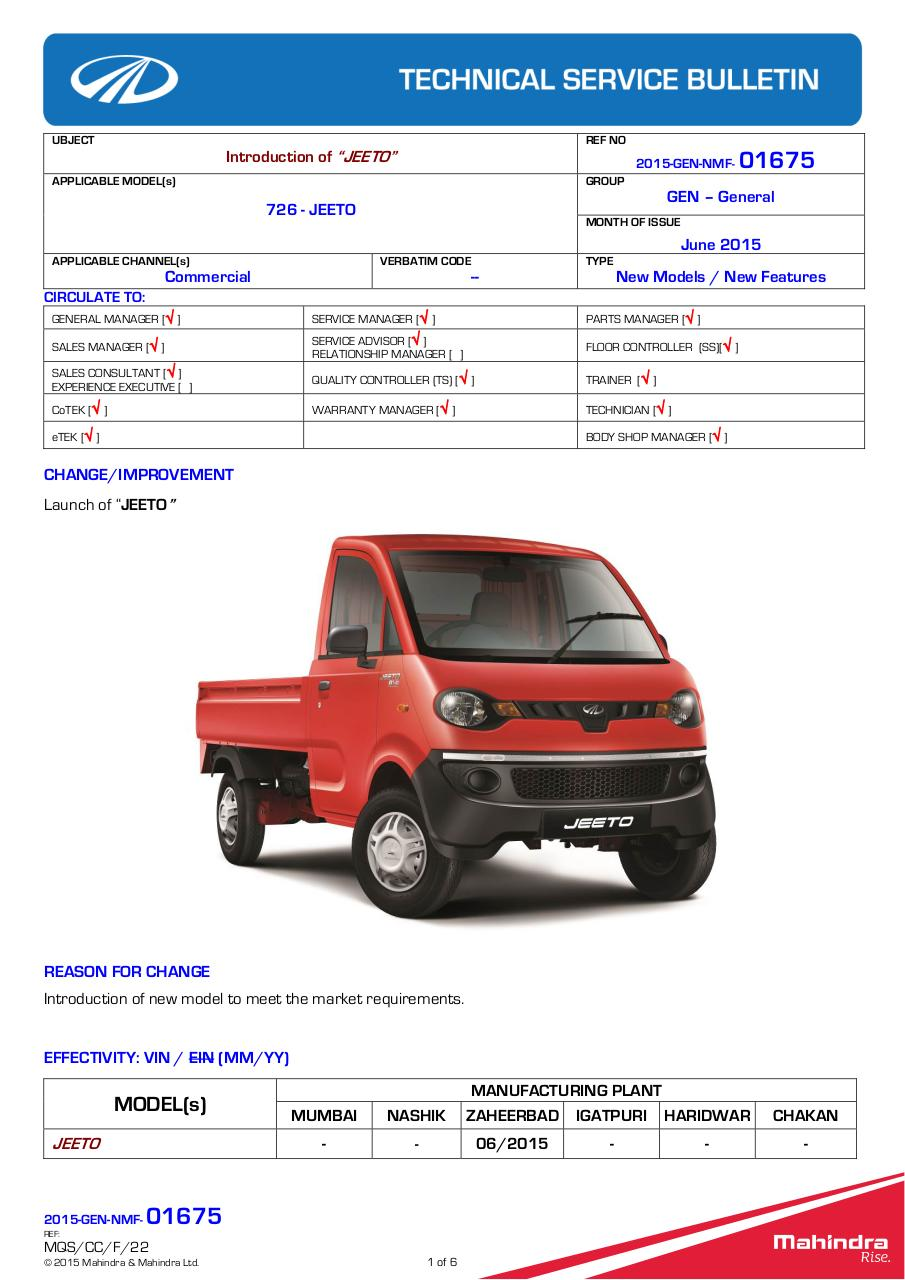 Jeeto new model introduction.pdf - page 1/6