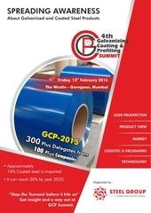 brochure 4th gcp 2016