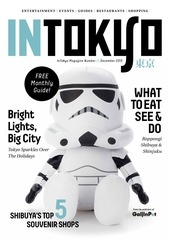 intokyo issue 01 2015 dec 4