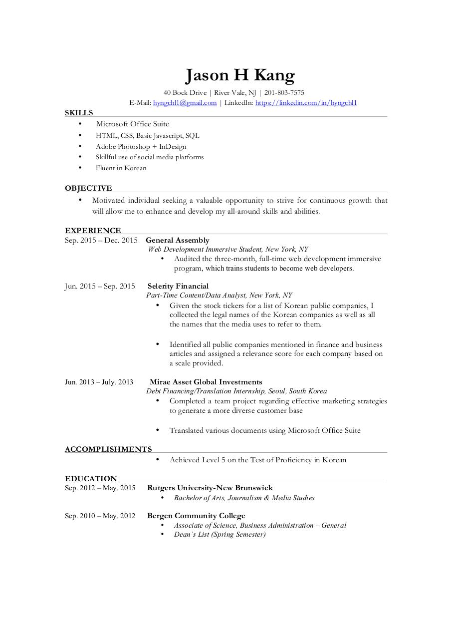 resume doc - resume 2015  updated  pdf