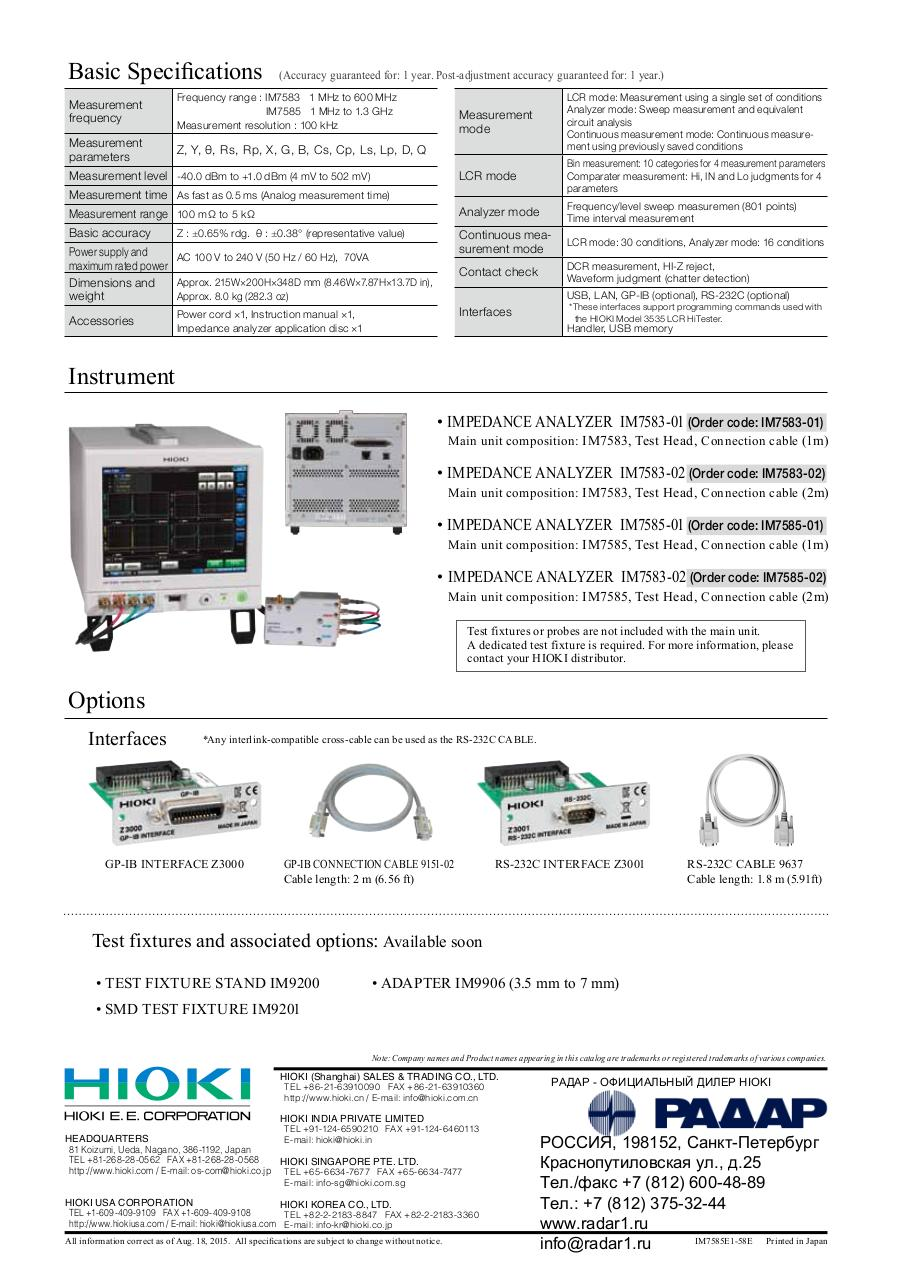Document preview HIOKI_IM7583_ENG.pdf - page 4/4