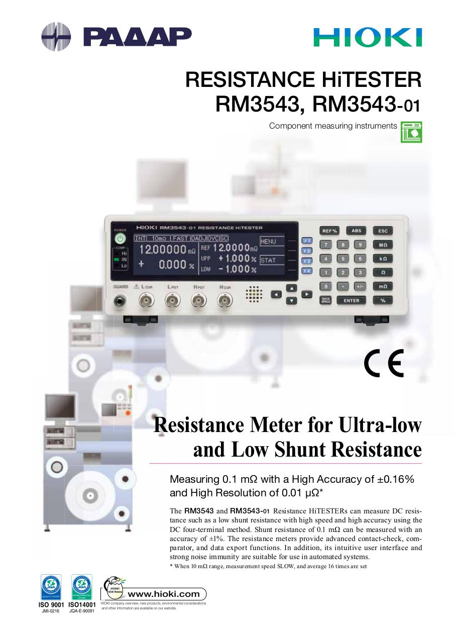 Document preview HIOKI_RM3543_ENG.pdf - page 1/4