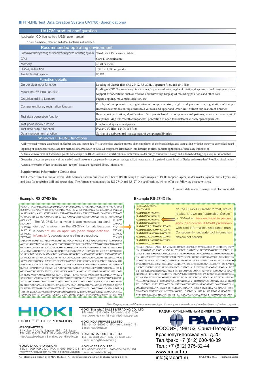 Document preview HIOKI_UA1780_ENG.pdf - page 4/4