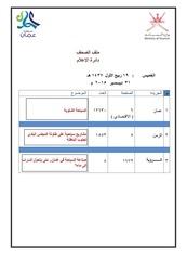 PDF Document 31